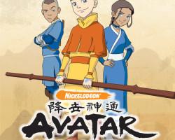 Recomendação da semana – A série Avatar
