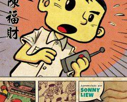 A Arte de Charlie Chan Hock Chye – Um Verdadeiro Petardo!